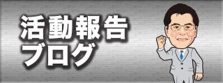 katsudo_bn